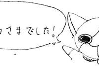 2014/12/28利用の名無しさん レビューのイラスト